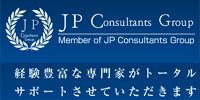 JPコンサルタンツ
